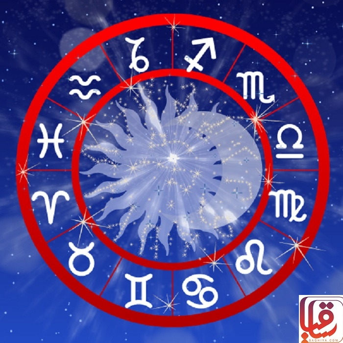 فال فردا_Tomorrow horoscope_ساقیا_www.saghiya.com