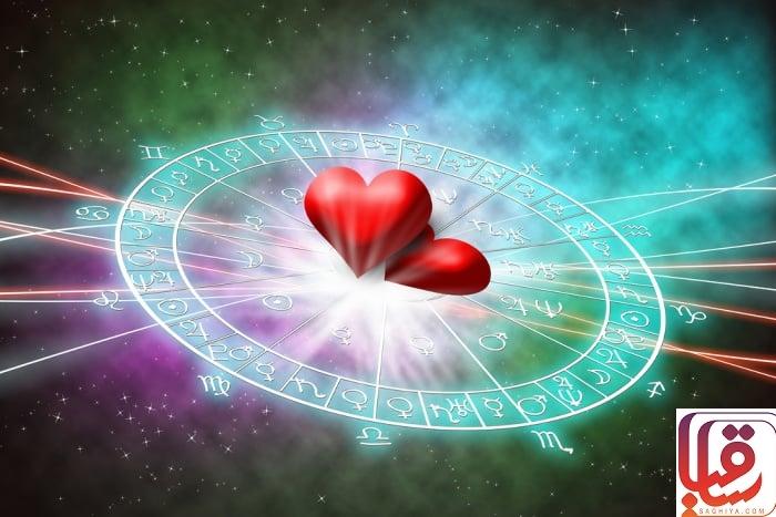 half-moon-love-horoscope_www.saghiya.com_فال عشق نیمه ماه_فال نیمه ماه عشق