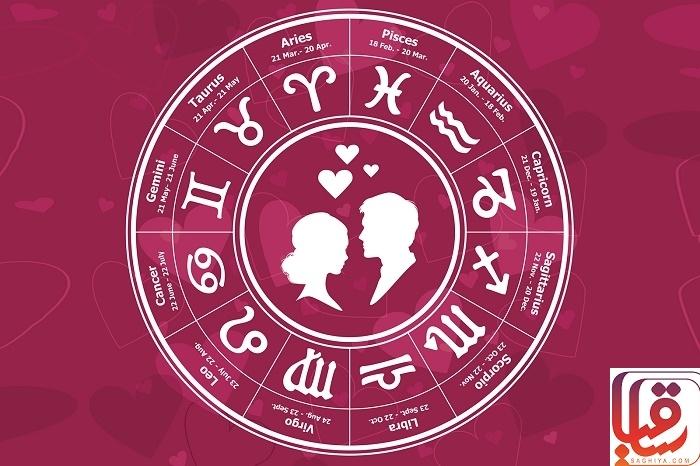 سایت ساقیا_فال فردا_tomorrow horoscope_ساقیا_www.saghiya.com